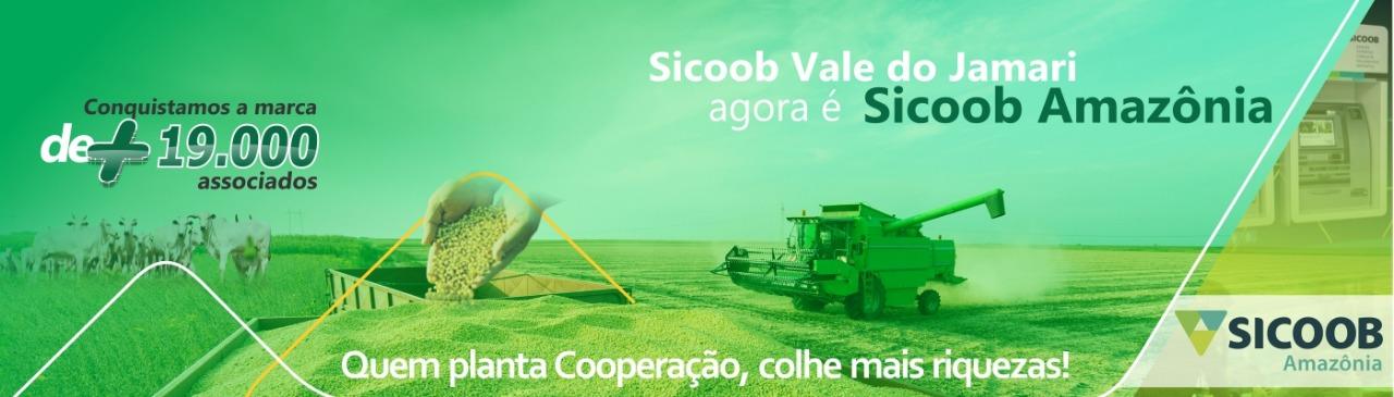 SICCOB AMAZONIA